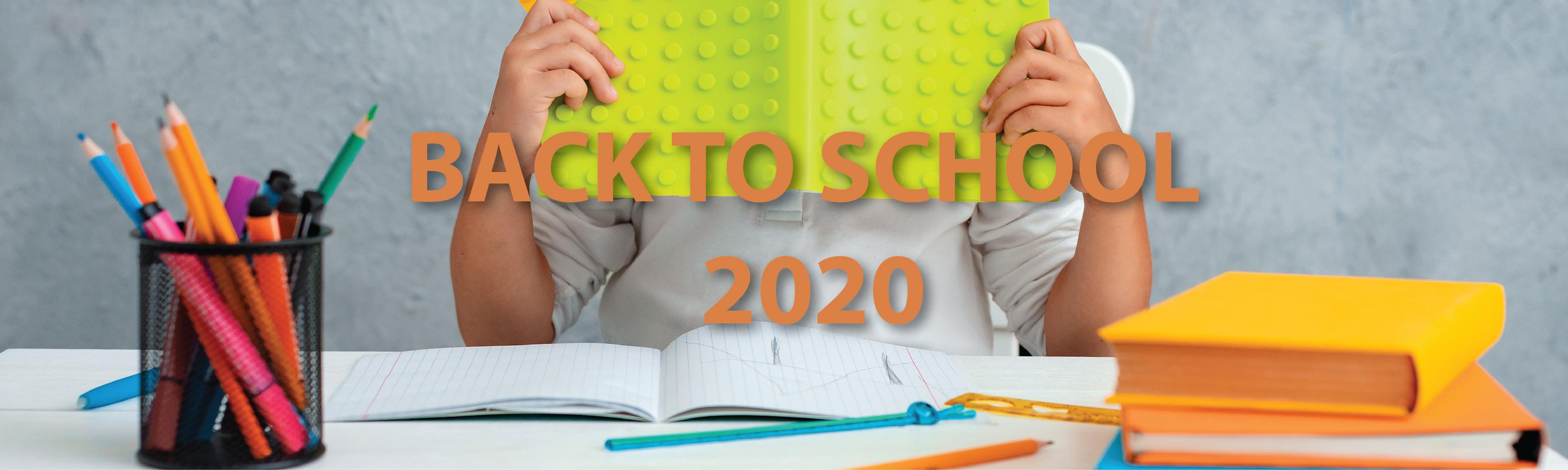Отново на училище 2020-2021